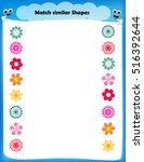 worksheet   match similar... | Shutterstock .eps vector #516392644