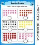 kids worksheet counting... | Shutterstock .eps vector #516392674