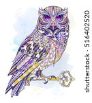 patterned owl with key on the... | Shutterstock .eps vector #516402520