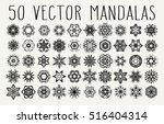 set of ornate lacy doodle... | Shutterstock .eps vector #516404314