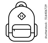 backpack and bag linear icon | Shutterstock .eps vector #516406729