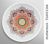 decorative plate with round... | Shutterstock .eps vector #516411166