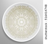 decorative plate with round...   Shutterstock .eps vector #516414748