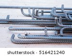 division rebar used in... | Shutterstock . vector #516421240