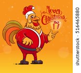 cock in the clothes of santa... | Shutterstock .eps vector #516465880
