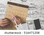 calendar table photo | Shutterstock . vector #516471208