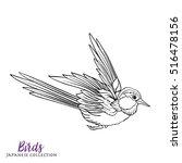 japanese birds. stock line... | Shutterstock .eps vector #516478156