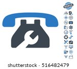 repair service phone icon with... | Shutterstock .eps vector #516482479