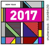 happy new year 2017 background. ...   Shutterstock .eps vector #516484150