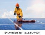 engineering employee man repair ... | Shutterstock . vector #516509404