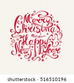 "lettering ""merry christmas and... 