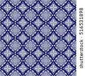 gorgeous seamless patchwork... | Shutterstock .eps vector #516531898