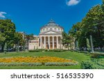 Romanian Athenaeum In Buchares...