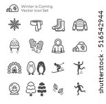 winter is coming vector icon set | Shutterstock .eps vector #516542944