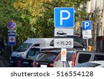 paid parking area in moscow   Shutterstock . vector #516554128