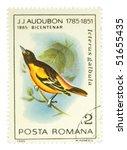 Romania   Circa 1985  A Stamp...
