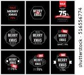 christmas sale label set | Shutterstock .eps vector #516556774