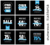 cyber monday sale label set | Shutterstock .eps vector #516556918