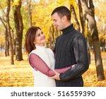 romantic people  happy adult... | Shutterstock . vector #516559390