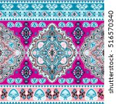 indian floral paisley medallion ... | Shutterstock .eps vector #516570340
