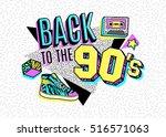 memphis poster  card or... | Shutterstock .eps vector #516571063