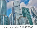 moscow city   august 16  2016 ... | Shutterstock . vector #516589360