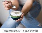 closeup of woman's hands... | Shutterstock . vector #516614590