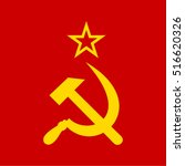 ussr communism icon with hammer ... | Shutterstock .eps vector #516620326