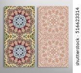 vertical seamless patterns set  ... | Shutterstock .eps vector #516623314