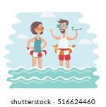 Vector Illustration Of Couple...