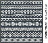 set of vintage borders in the... | Shutterstock .eps vector #516626410