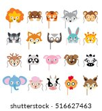 Stock vector collection of different animal masks on face mask of lion bear tiger rabbit monkey cat fox 516627463