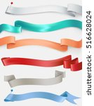 Vector Set Of Satin Ribbons In...