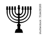 menorah for hanukkah  vector...   Shutterstock .eps vector #516628183