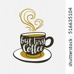 vector background with coffee... | Shutterstock .eps vector #516635104
