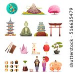 japanese culture traditions... | Shutterstock .eps vector #516635479
