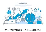 leadership and leadership... | Shutterstock .eps vector #516638068