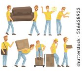 delivery and moving company... | Shutterstock .eps vector #516638923