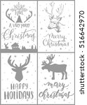 set of four christmas cards... | Shutterstock .eps vector #516642970