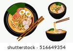buckwheat noodle at bowl with... | Shutterstock .eps vector #516649354