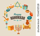 happy hanukkah typography card ... | Shutterstock .eps vector #516653518