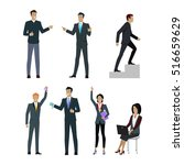 set of people managers wishing... | Shutterstock .eps vector #516659629