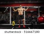 handsome shirtless model... | Shutterstock . vector #516667180