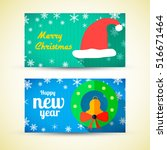 greeting horizontal banners... | Shutterstock .eps vector #516671464