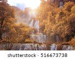 tee lor su waterfall tak... | Shutterstock . vector #516673738