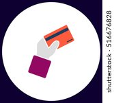 payment card simple vector...