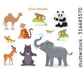 asian animals fauna species.... | Shutterstock .eps vector #516685570