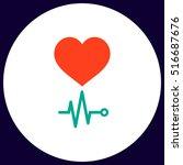cardiogram simple vector button....