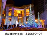 tokyo  japan   november 27 2015 ... | Shutterstock . vector #516690409
