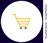 cart simple vector button....